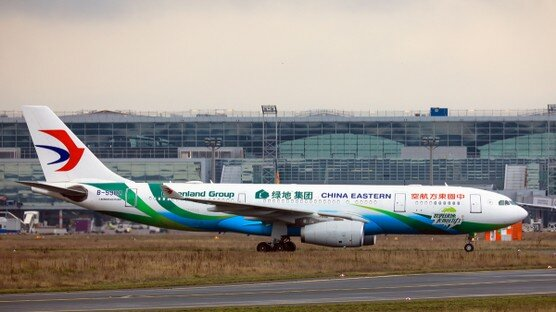 039 China Eastern Fraport.jpg